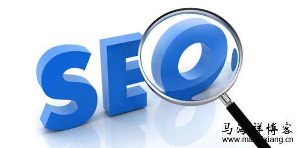 SEO新手常问的10个网站SEO优化问题