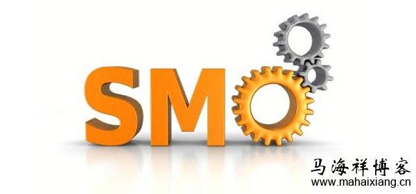 社会化媒体优化(SMO)是什么?