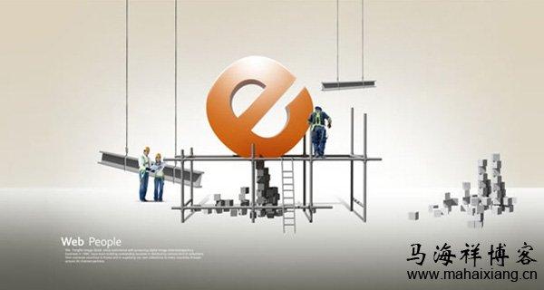 如何从SEO的角度设计规划企业网站结构
