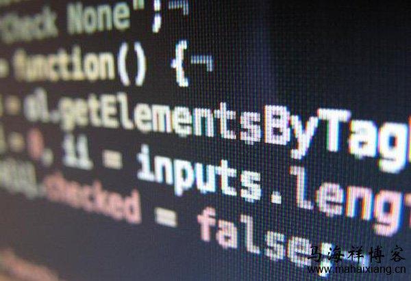 常用的JavaScript字符串处理函数及用法