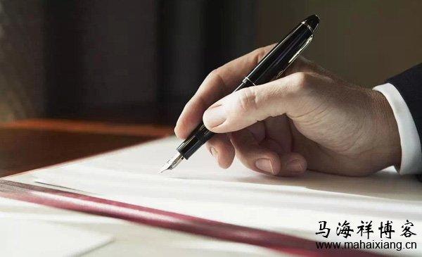 如何才能写出好文章?