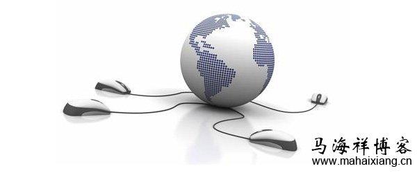 做联盟广告的网站该如何利用网络推广技