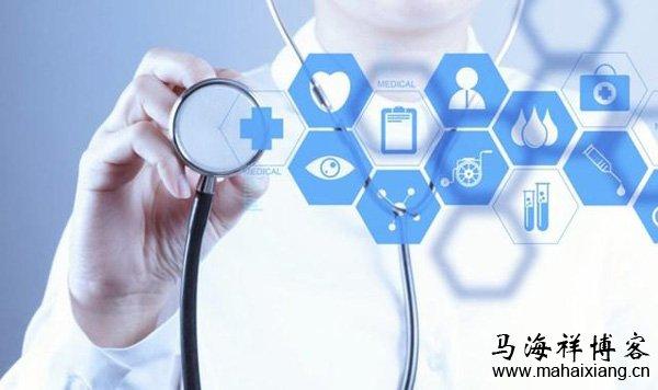百度布局大数据医疗的优势和底气