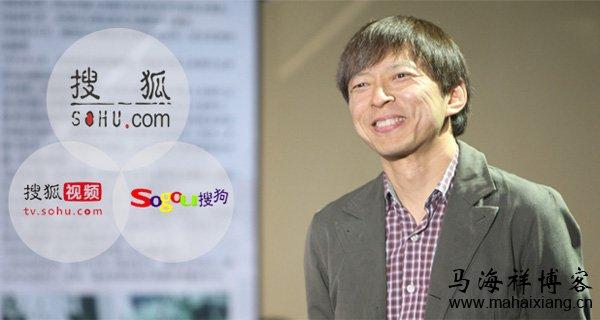 张朝阳:搜狐新闻媒体将成为搜狐集团最核心业务