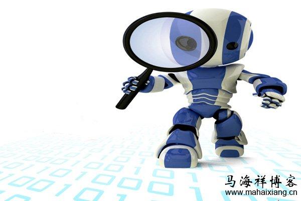 百度中文分词技术是什么?