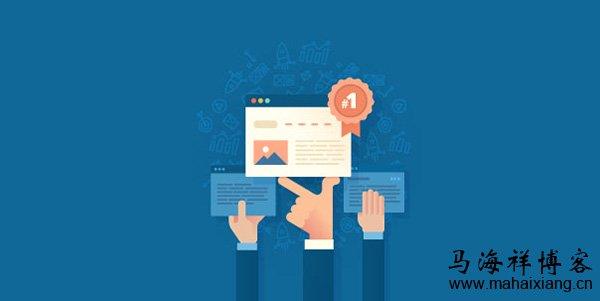 独立博客网站该如何做站内SEO优化?