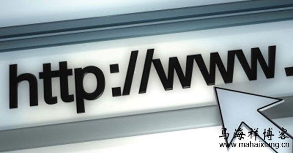 大量重复URL被百度索引收录的解决方法