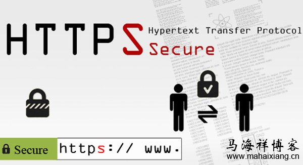 HTTP与HTTPS的区别