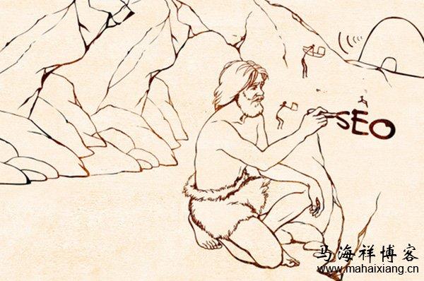 趣谈SEO的进化史