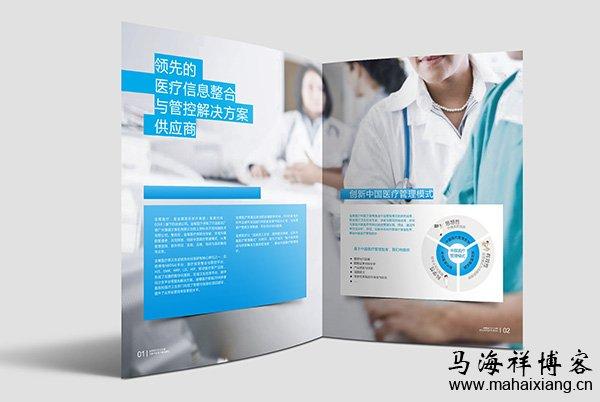 医院对陌生患者做营销推广的层级目标