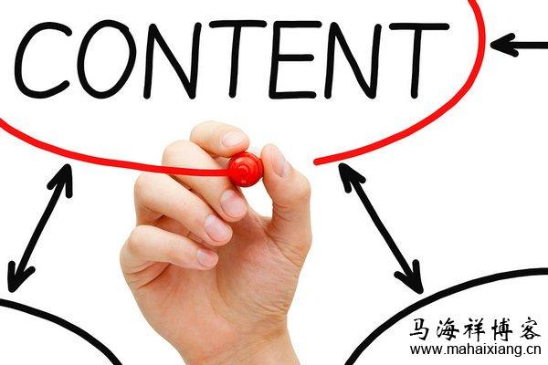 内容营销的三种开展形式:流量、信任感、转化率