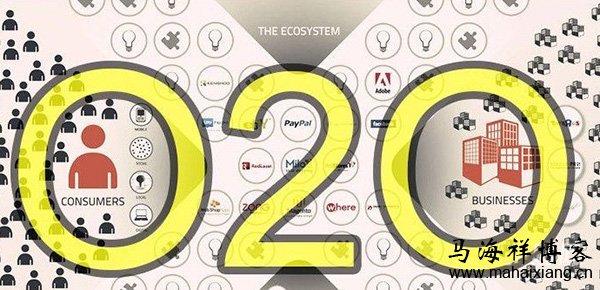 O2O线下组织该如何更好的运作?