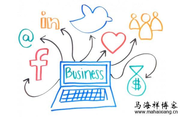 如何利用社会化媒体营销做好微商