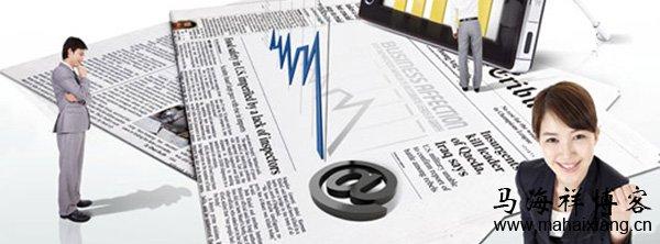 传统行业进行企业内容营销的8个建议