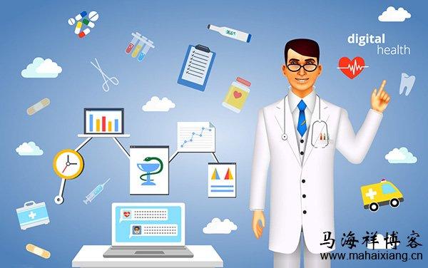 医疗网站进行SEO优化推广的最