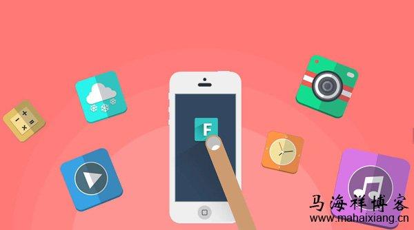 App界面常用的数据加载设计和技术