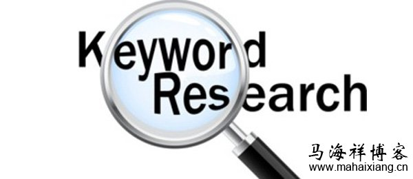 专业SEO人员选择关键词的标准和原则