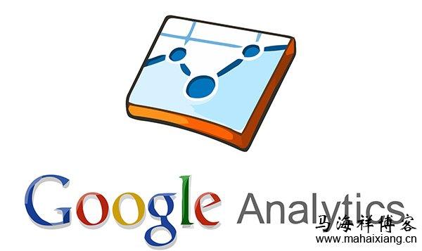 网站流量统计工具的8个关键指标