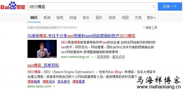 新网站该如何打造用户喜欢的内容-马海祥博客