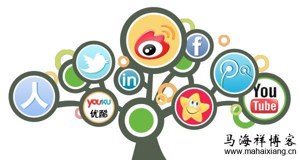 关于网络社交媒体营销的一些建议