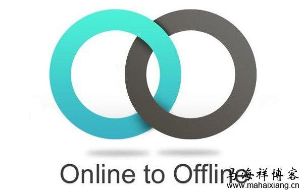 是否所有行业的O2O都需要闭环?
