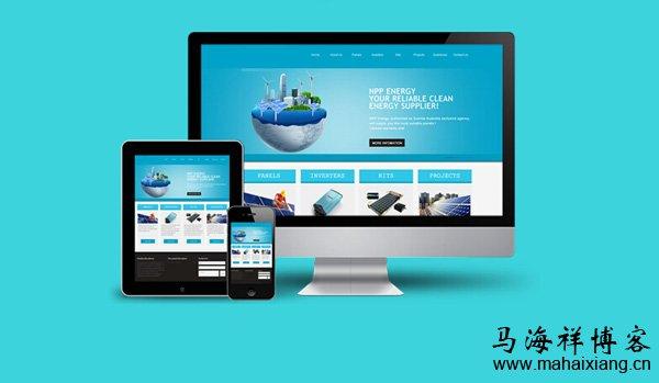 根据访问设备自动识别展示手机站或PC站的方法
