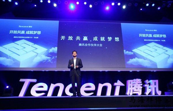 腾讯CEO马化腾:给合作伙伴的一封信