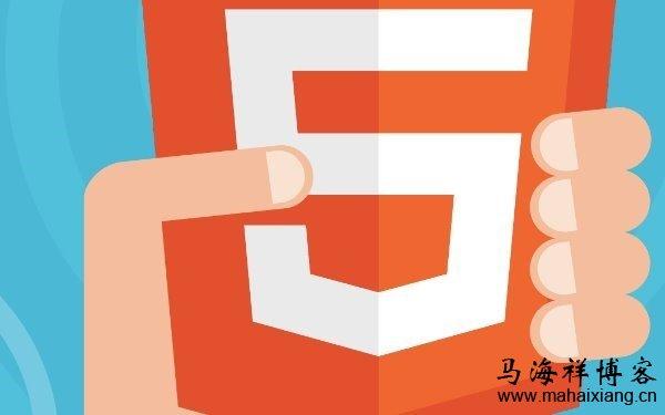HTML5性能优化与分析