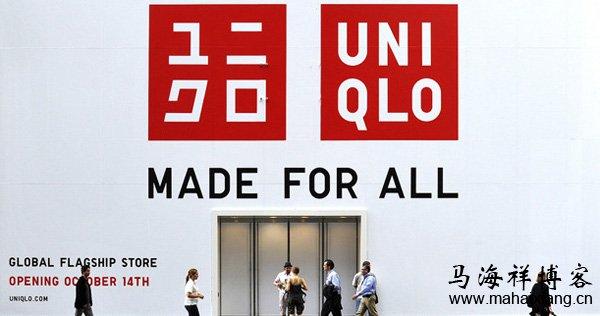服饰品牌商优衣库如何打造O2O运营模式