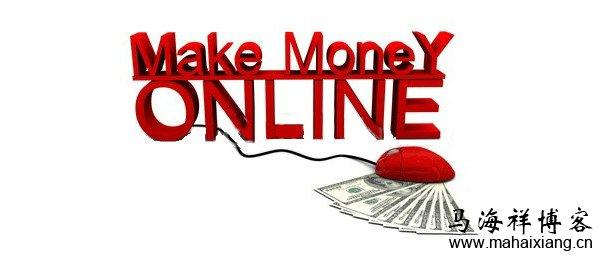 如何在网上兼职赚钱