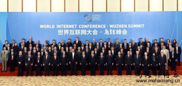 2015年世界互联网大会:互联网大佬们