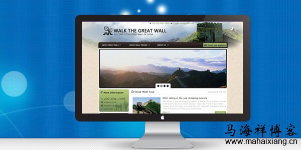 企业网站的页面布局及结构