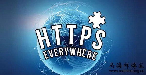 HTTPS对网站性能优化的影响