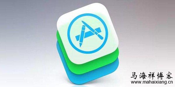 App Store应用商店的最新最全审核规则