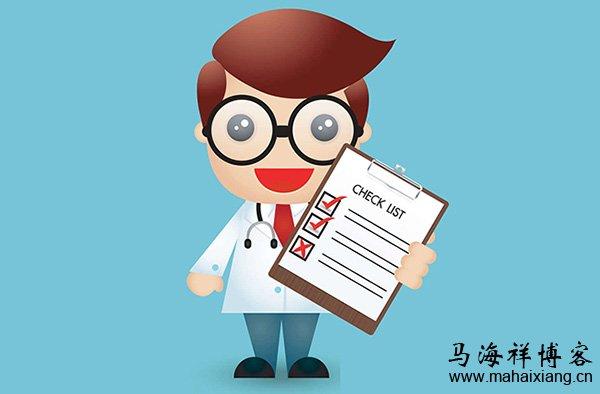 医疗行业项目主管或项目