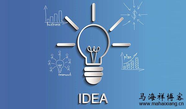 如何通过价值创新打造产品的极致体验