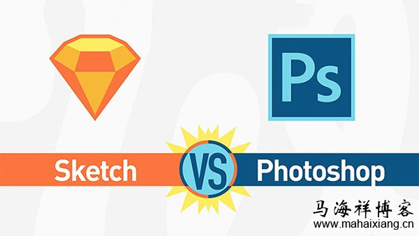 Sketch和Photoshop图片色彩管理模式的差