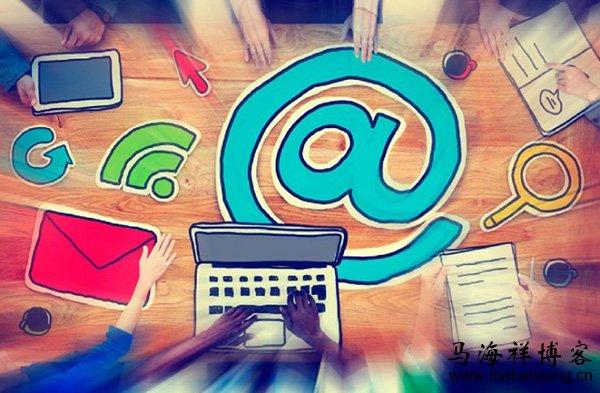 企业做网络推广的方法有哪些?