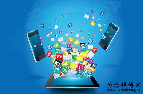 App应用在App Store和安卓渠道的上架流程梳理