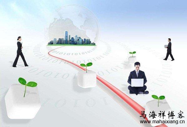 中小型电子商务公司前期的部门职能分配及运作
