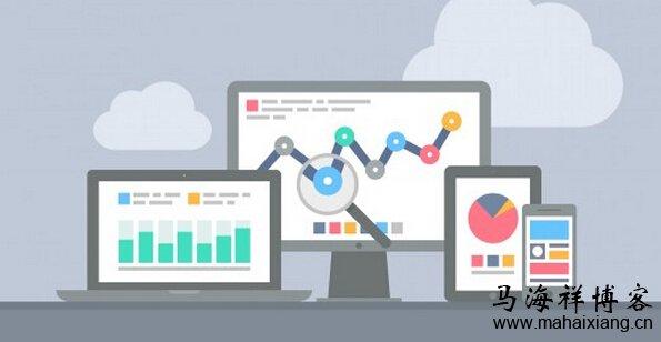 什么样的数据分析对网站才有价值?