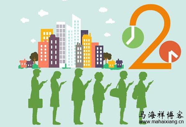 """社区O2O的价值与切入形式:""""以人聚商""""和""""以商聚人"""""""