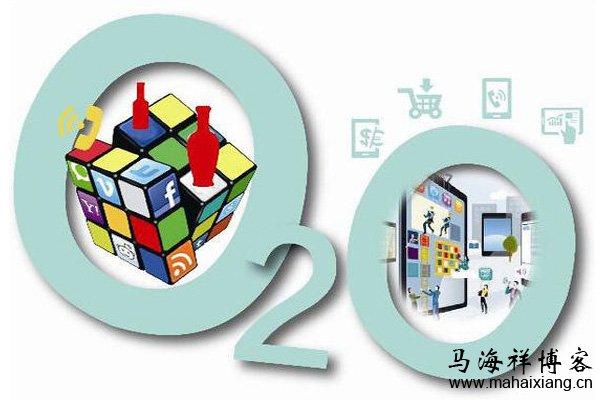 O2O产品运营推广的三大阶段