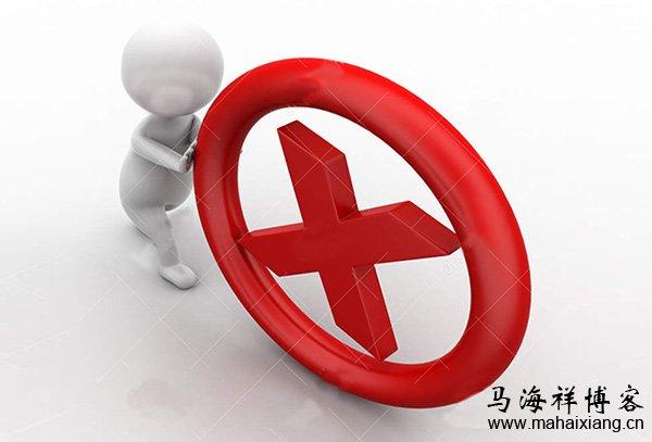 产品经理常常在不经意间犯的10个小错误