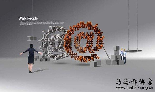 企业开展网络宣传推广的特性