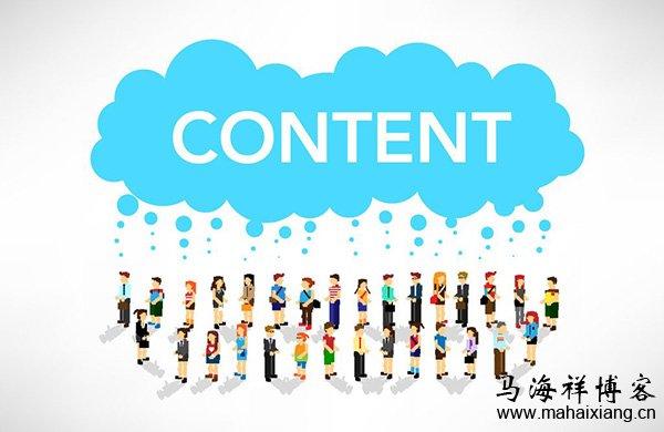 内容营销是否将取代流量思维的营销模式