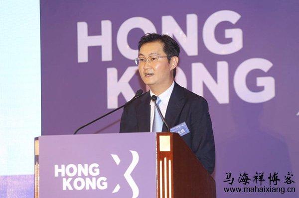 马化腾在香港X科技创业平台的演讲:创业者要多关注跨界领域