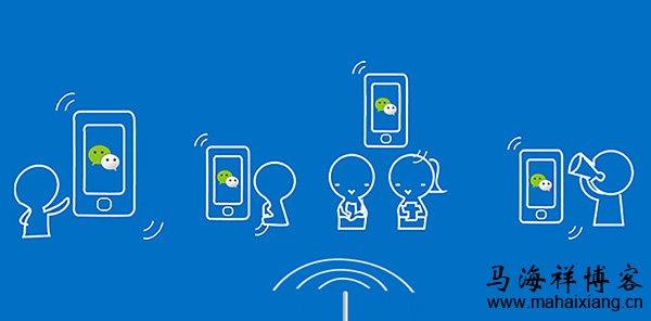 微信公众号粉丝不断减少的原因是什么?
