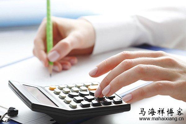 预算有限CPC过高的情况下该如何调整竞价推广策略