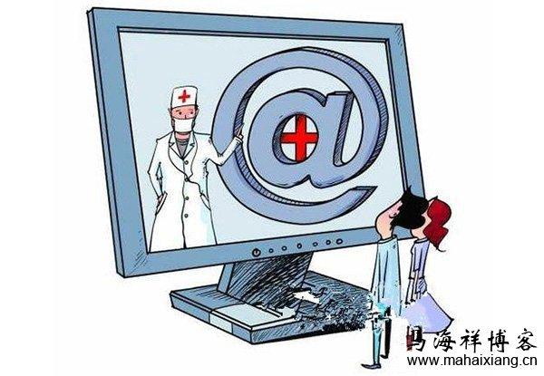 医疗行业该如何做免费营销推广